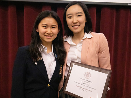 "2nd Place in the Lupercal High School Poetry Contest: ""Xinyuan ""Joyce"" Pu"" by Xinran (Olivia) Ma"