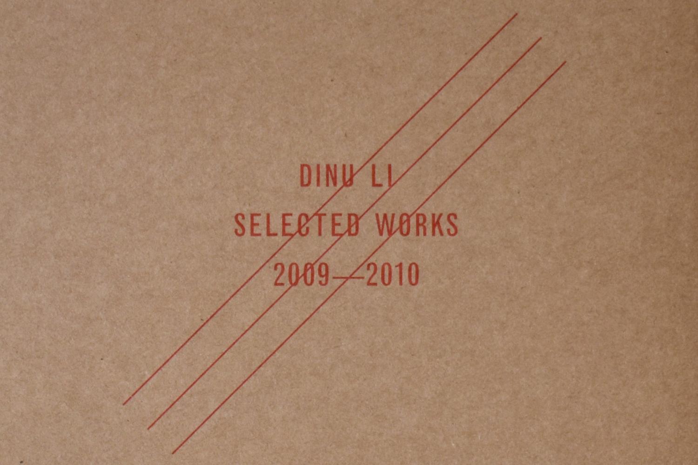 DL-selected-works-title.jpg
