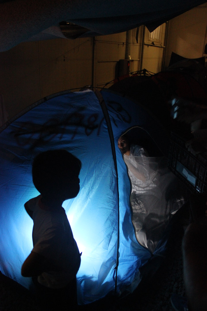Moria refugees camp