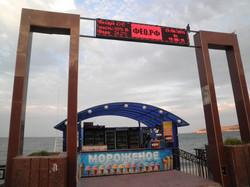 кафе и бары на пляже Феодосии