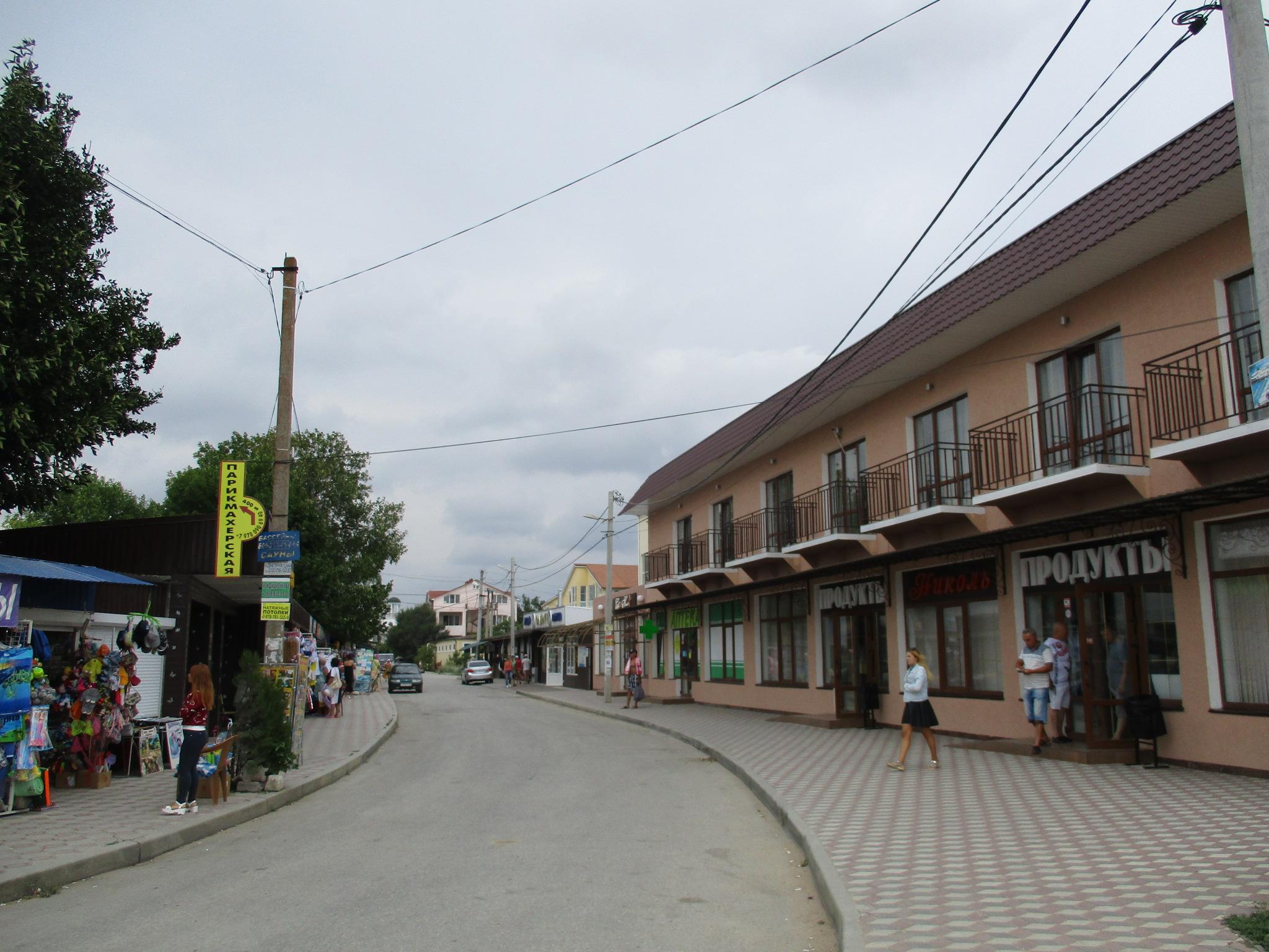 мини рынок Береговое
