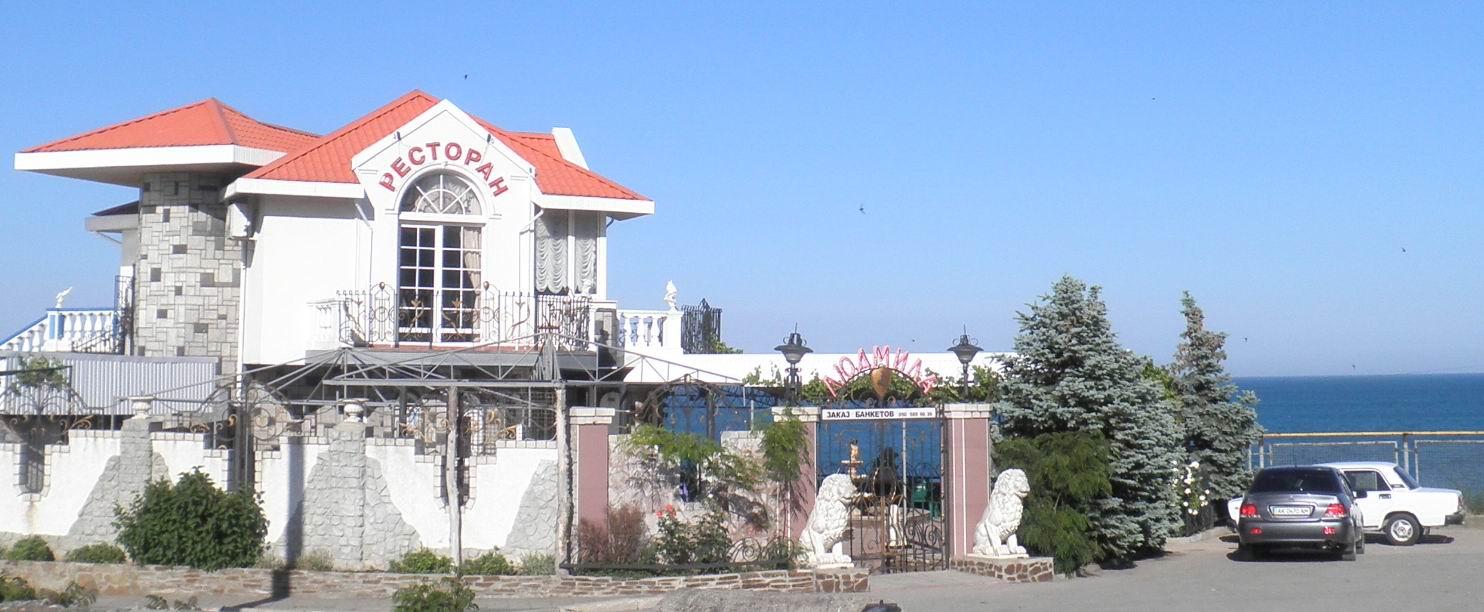 Ресторан на берегу моря Феодосия