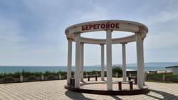 п. Береговое, Феодосия