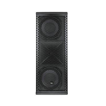EX26 - High Intelligibility Active Speaker System