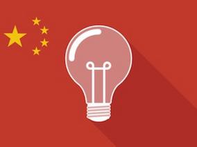 Impossible de faire respecter ses droits de propriété intellectuelle en Chine ? Brisons les idées re