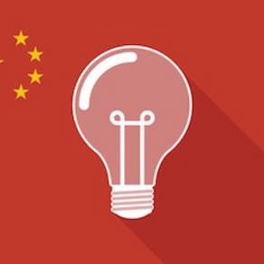 Impossible de faire respecter ses droits de propriété intellectuelle en Chine ?