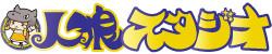 【大阪初上陸!】6/11 政治家人狼イベントレポート@人狼スタジオ