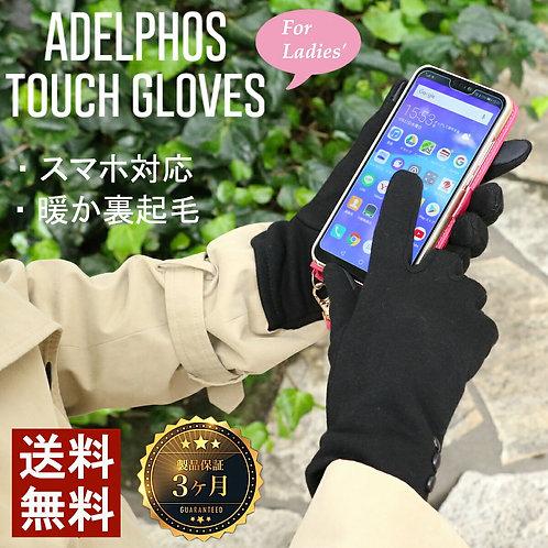 レディース手袋 ボタン付き 2色