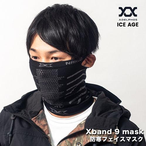 8way ネックウォーマー マスク