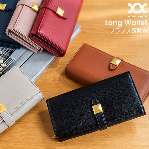 フラップ長財布(全6色)