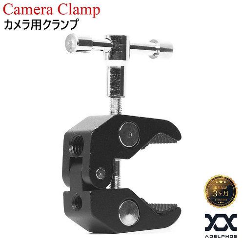 カメラ用クランプ