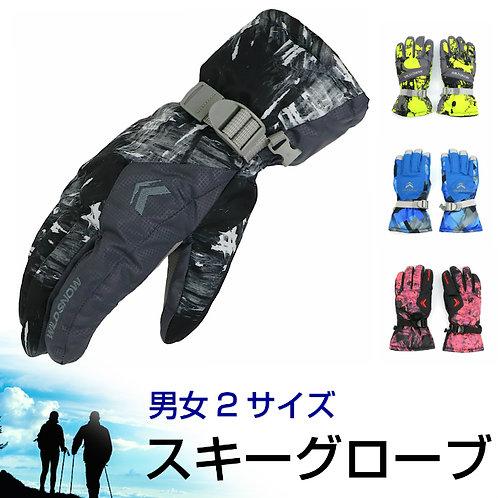 男女兼用 裏起毛 スキー手袋 超撥水 メンズ レディース 男性 女性 手袋 スノーボード グローブ スキーグローブ