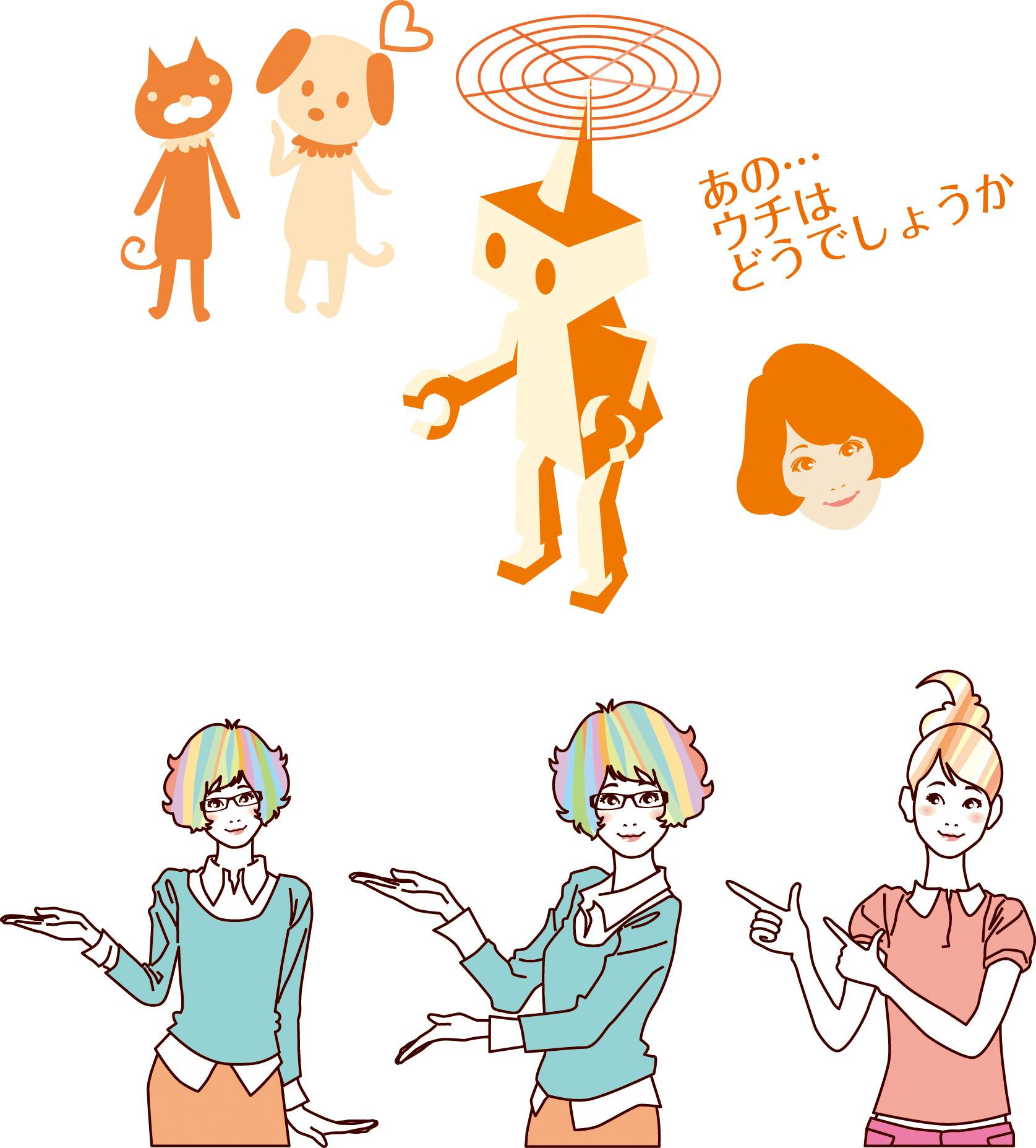 sozai_2