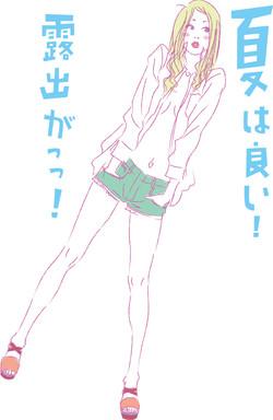summer_2