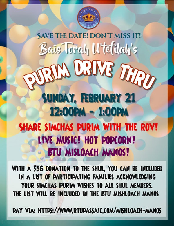 purim drive thru.jpg