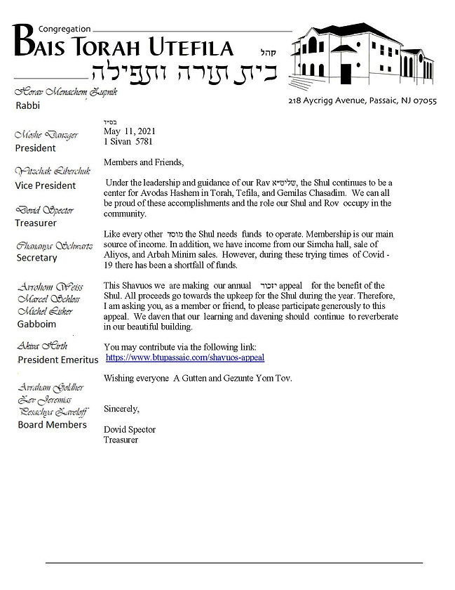 BTU Shavuos Appeal 5781.jpg
