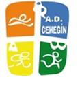 Suspendidas todas las pruebas de menores de Cehegín
