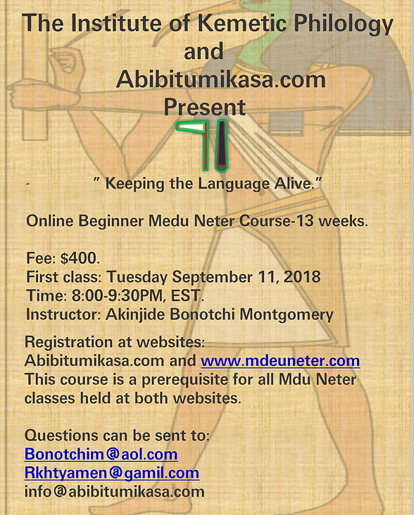 Ancient Egyptian Language - Medu Neter | Classes