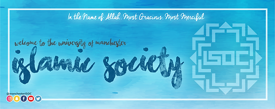 University Of Manchester Islamic Society