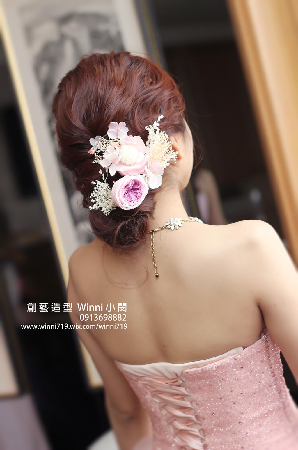 不凋花新娘造型-層次低盤髮