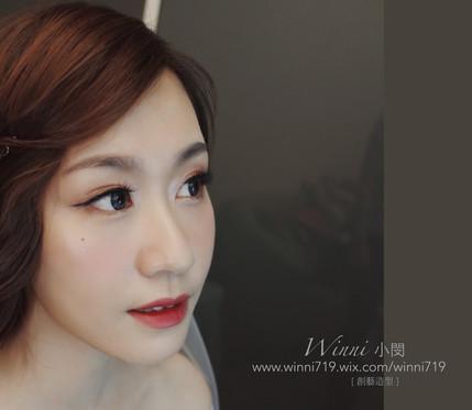白紗新娘造型-咬唇妝