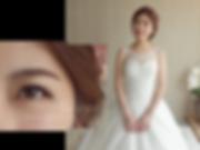新娘秘書/新娘造型/彩妝/髮型/新秘教學/個人彩妝
