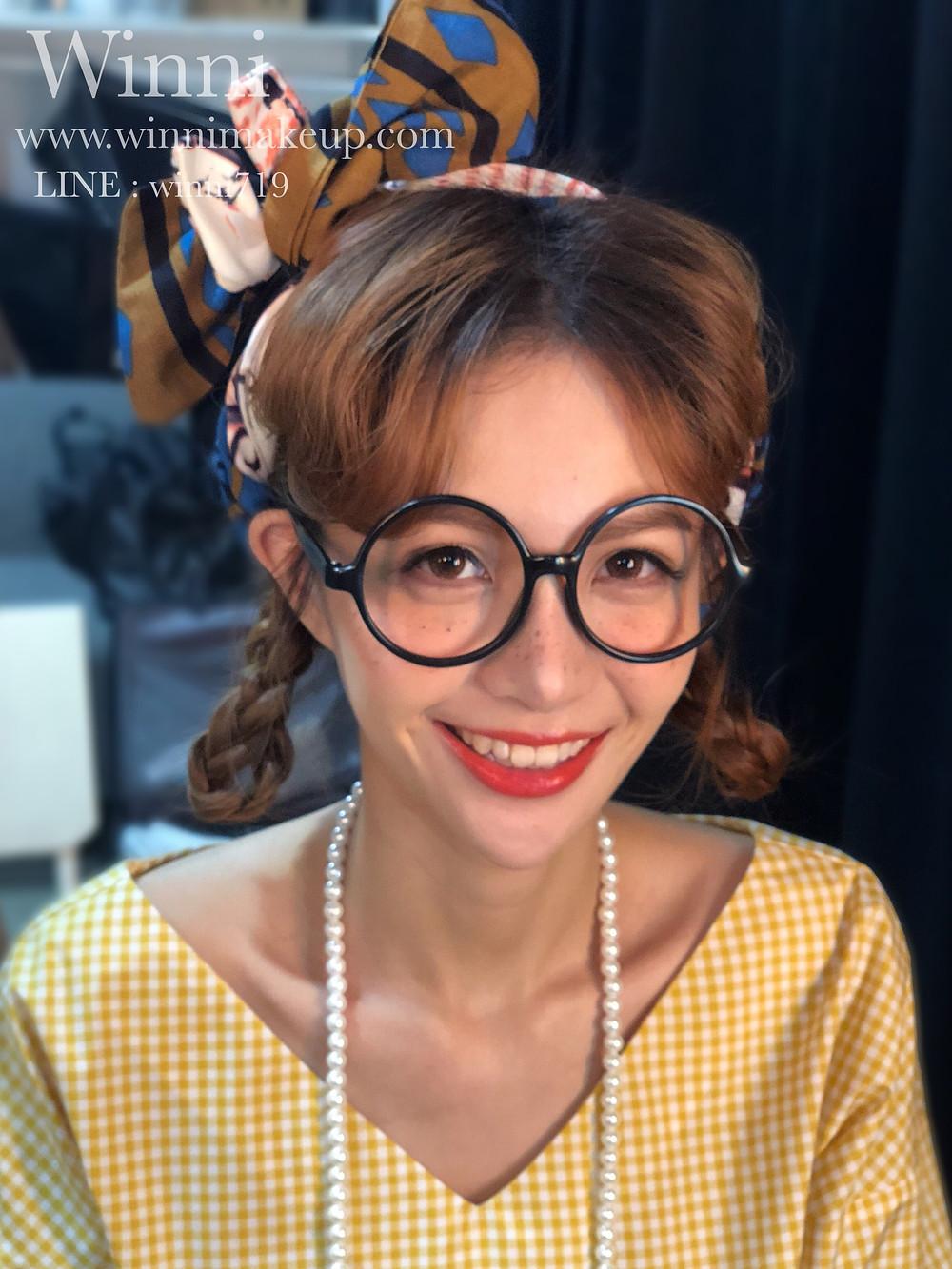 #雀斑妝 #辮子造型 #可愛造型 #女生可愛造型 #黑匡眼鏡造型