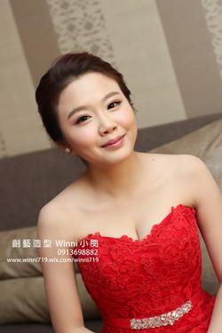 氣質妝容-新娘造型