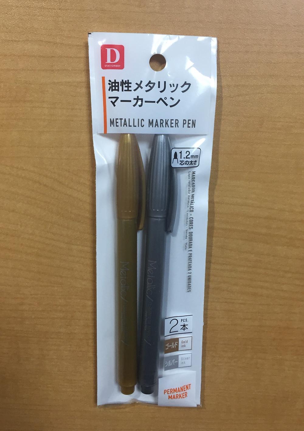 ダイソーの油性メタリックマーカーペン