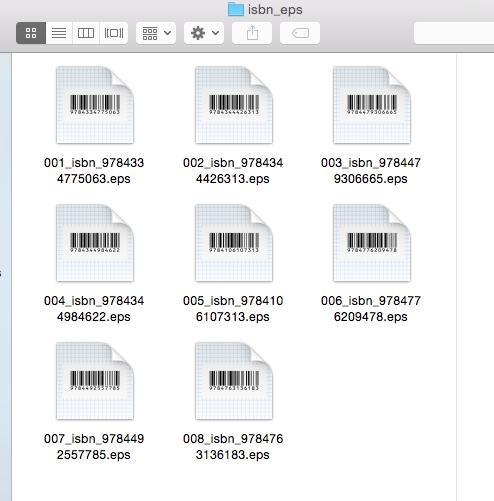 発行したバーコードのファイル