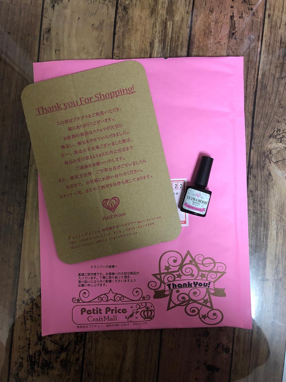 ピンクの封筒とダンボール