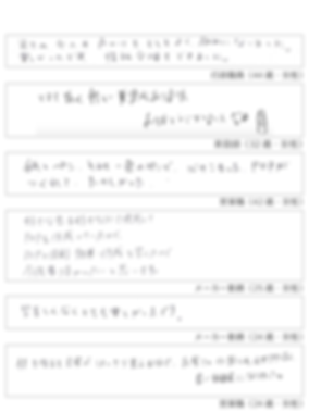 pop_seminar_questionnaire-02.png