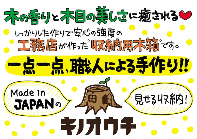 teakipop_01