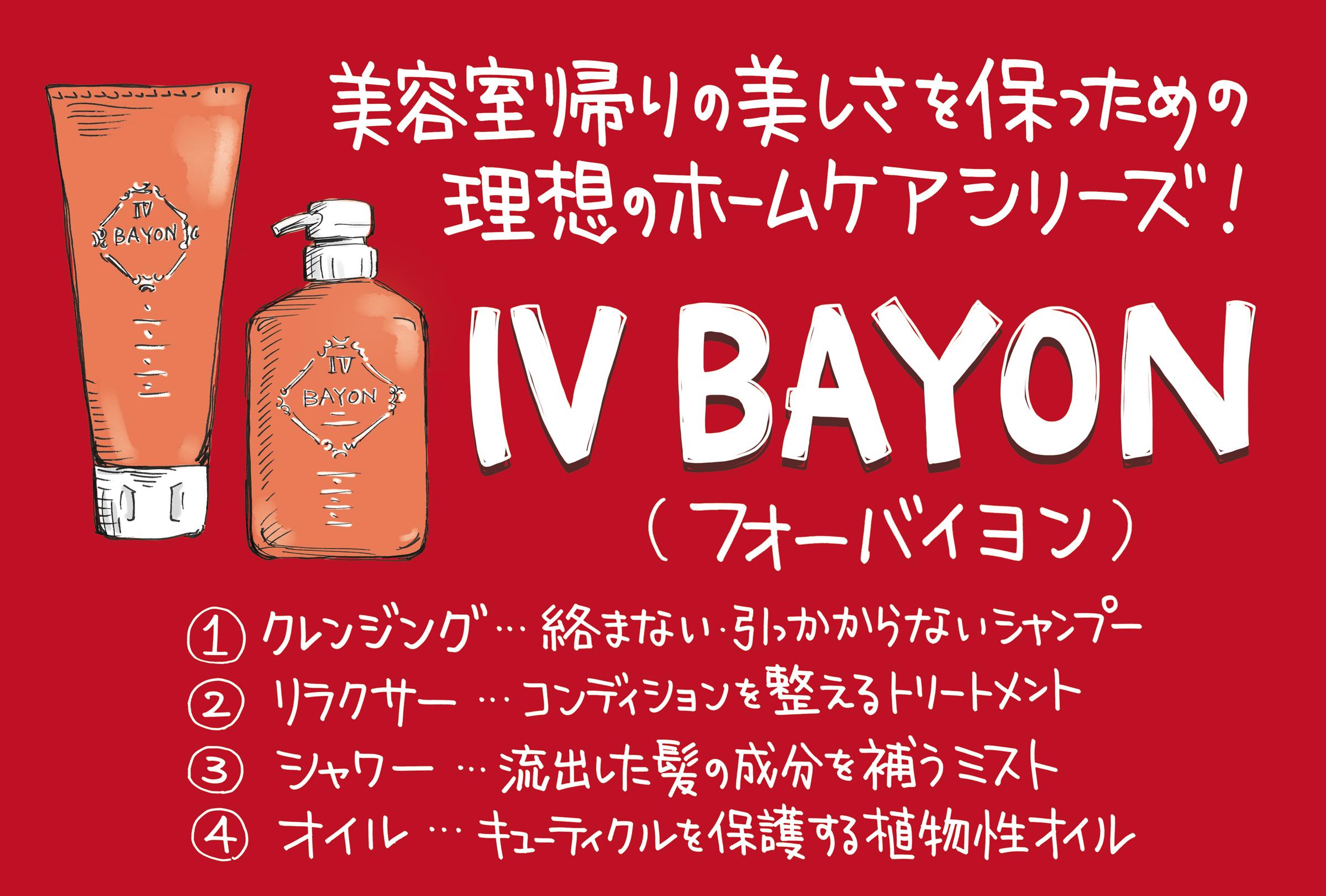 3-IVBAYON_A