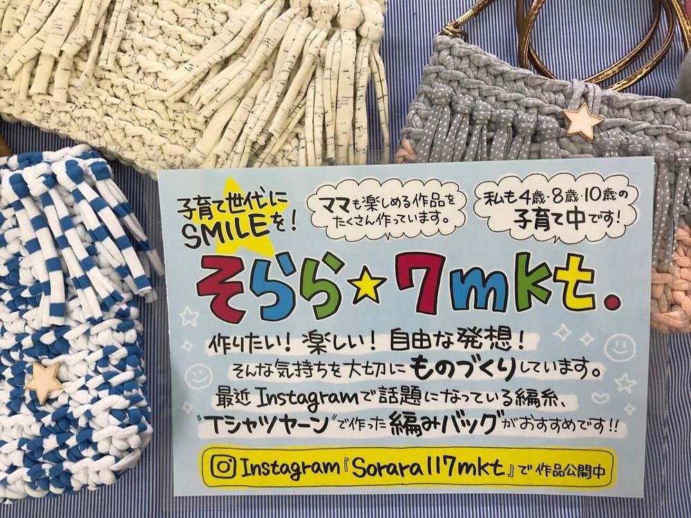 手書きPOP写真_aimi