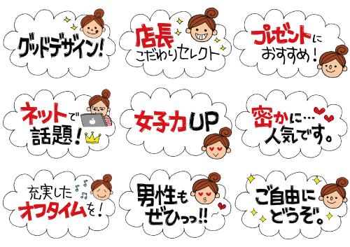 手書きPOP_作例4
