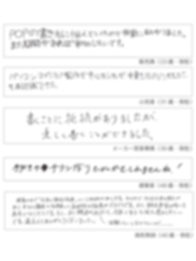 pop_seminar_questionnaire-01.png