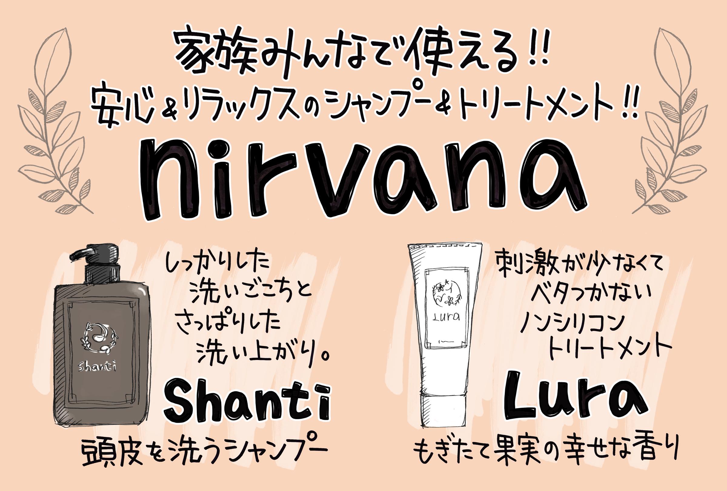 4-nirvana_A