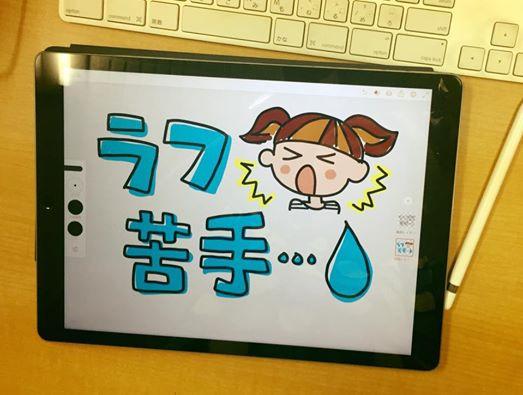 手書きPOP_ラフ1