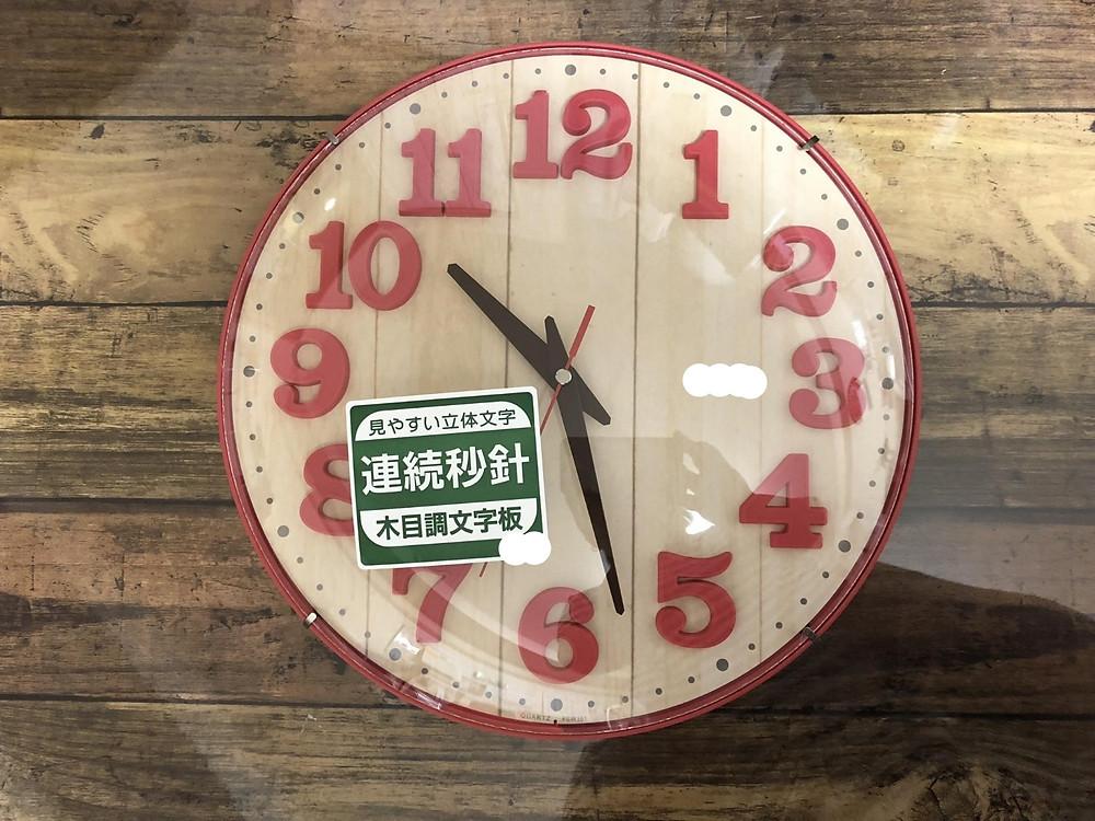 新しく買った時計