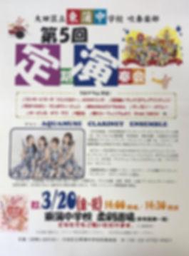 200320_Flyer_01.jpg