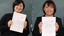 修士2年の竹田さんがコース長賞、卒研生の鈴木さんが学科長賞を受賞しました!