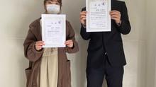 M2の星野くんがコース長賞、B4の岩田さんが学科長賞をそれぞれ受賞しました!