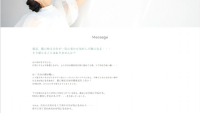 [HP制作]健康美コンサルタントKUMAKIさま