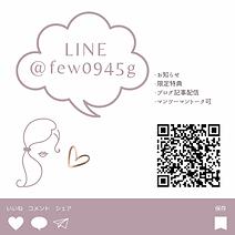 168E4574-4BF6-42A8-94F0-E9C148068622.PNG
