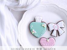アイシングクッキー[体験レッスン]レポ