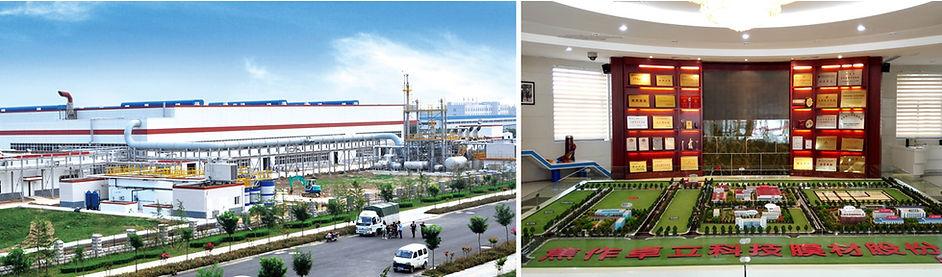 The main Factory of Zhuoli Imaging Technology Ltd. in Jiaozuo City, Henan, China
