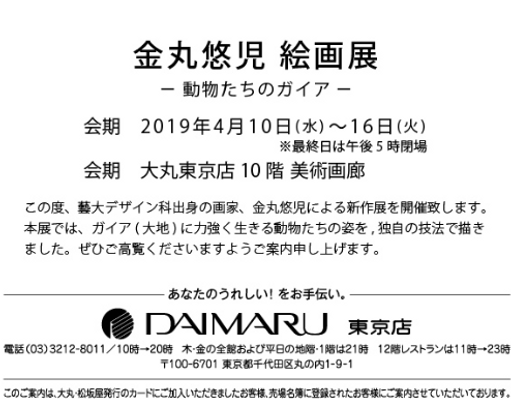 2019-03-02 (2).png