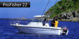 boat_profisher22_600300.jpg