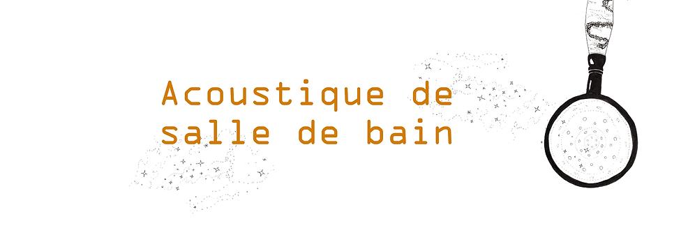 acoustique_bannière.png